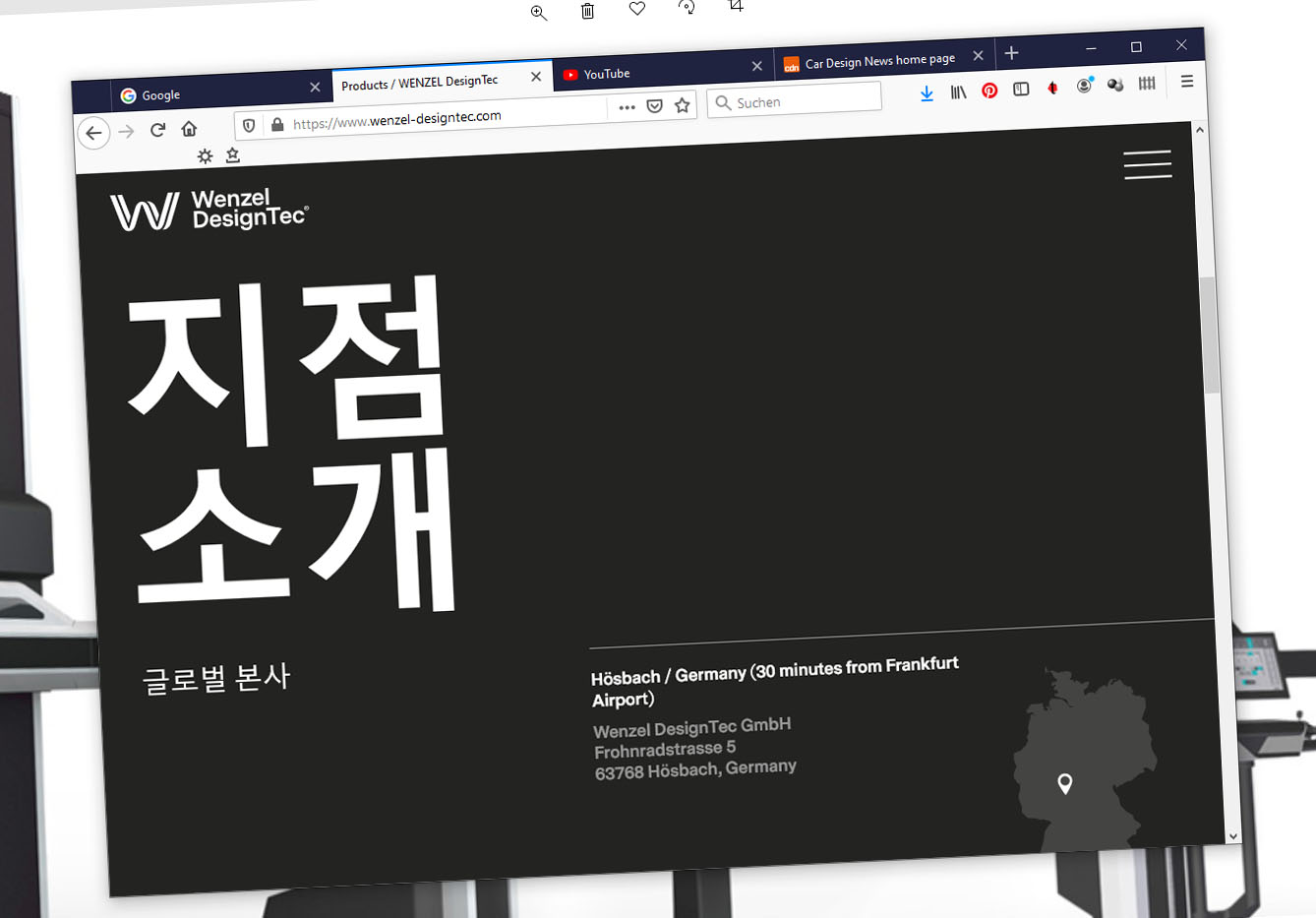 Korean website